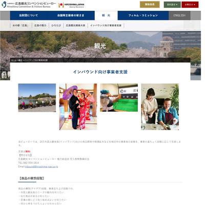 ウェブサイト2 .png