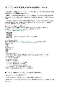スライド2.JPGのサムネイル画像