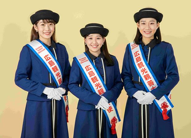観光 公益財団法人 広島観光コンベンションビューロー