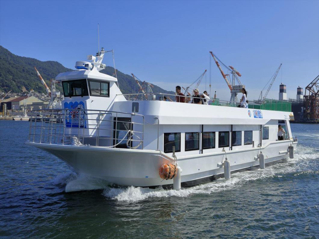 Kure Kansen Meguri Cruise (Kure City)