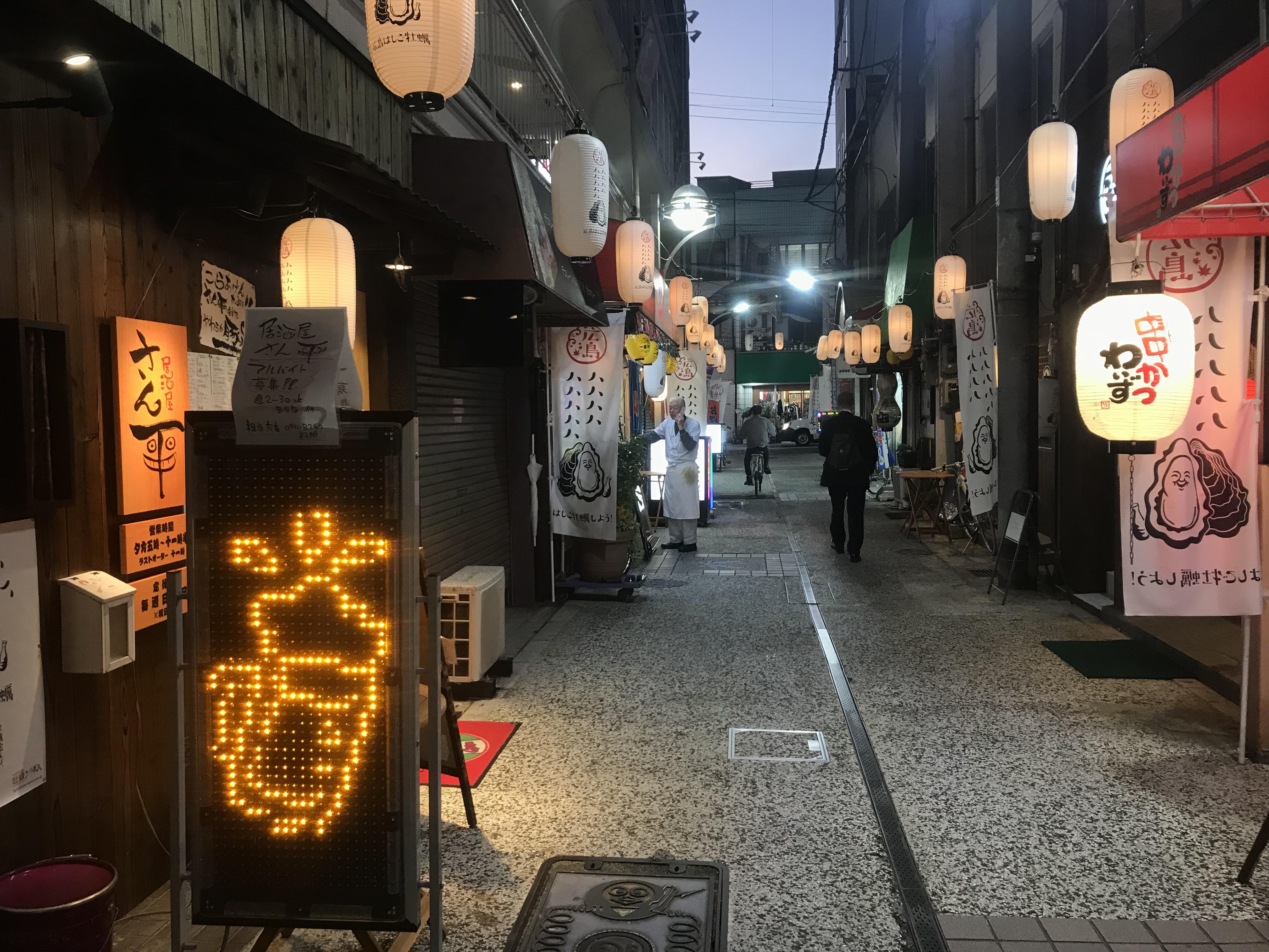 Yokogawa Shopping Area