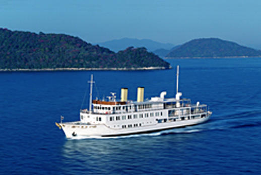 Hiroshima Bay Cruises Galaxy