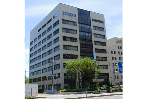 Hiroshima Prefecture Health and Welfare Center